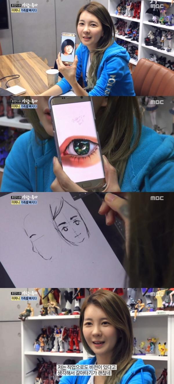 ▲이파니(출처=MBC '휴먼다큐 사람이 좋다' 방송캡처)