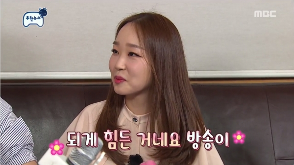 ▲방송인 박명수의 아내 한수민 씨는 6월 초 방영된 '무한도전'에 깜짝 출연했다(사진=MBC '무한도전')