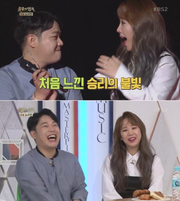 ▲가수 봉구(왼쪽)와 유성은(사진=KBS2 '불후의 명곡-전설을 노래하다')