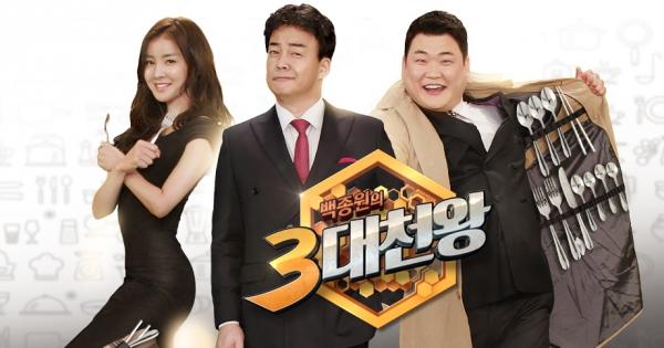 ▲SBS '백종원의 3대천왕'(사진=SBS)