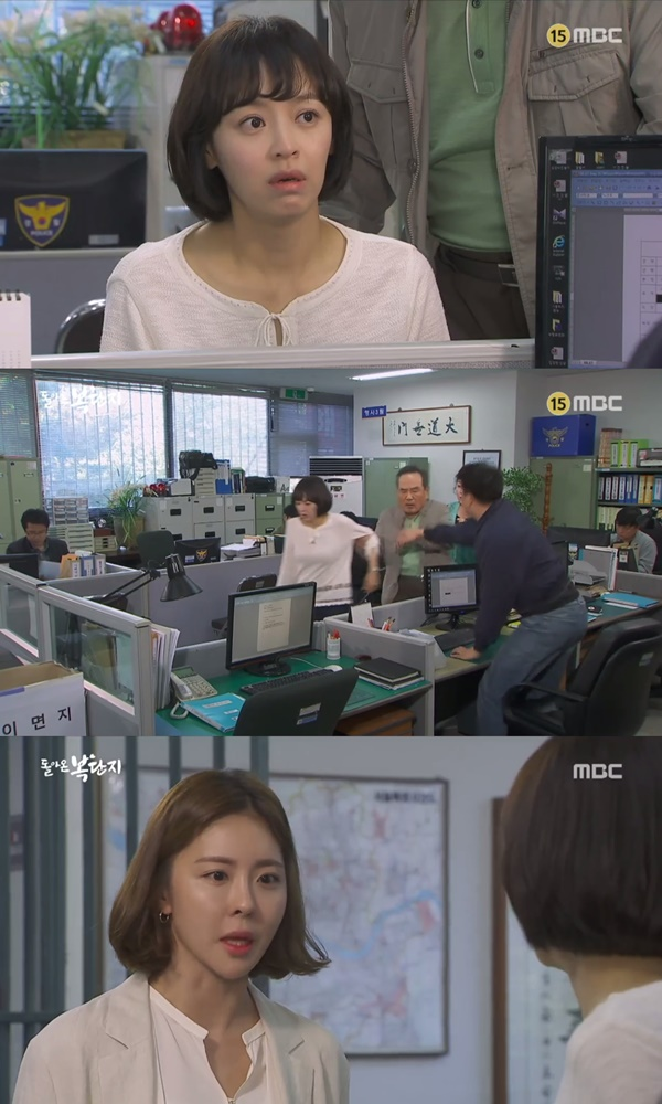 (▲MBC 일일드라마 '돌아온 복단지')