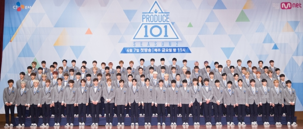 ▲'프로듀스101 시즌2' 출연 연습생들(사진=Mnet)