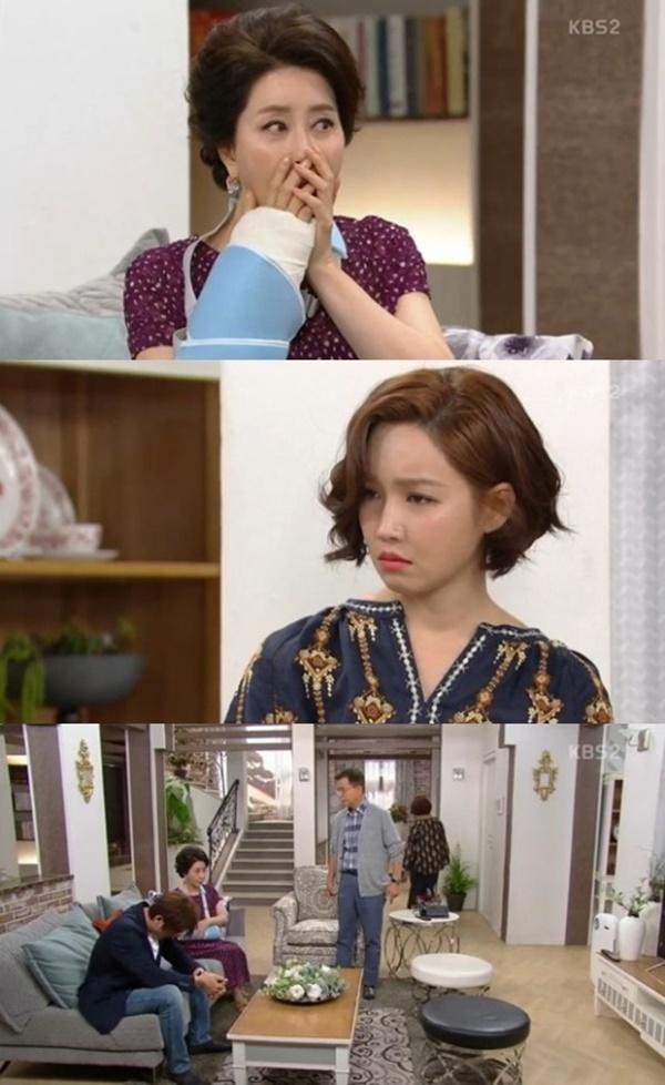 (사진=KBS2 주말드라마 '아버지가 이상해' 캡처)