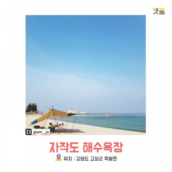 (출처 : 인스타그램 'giant__jo')