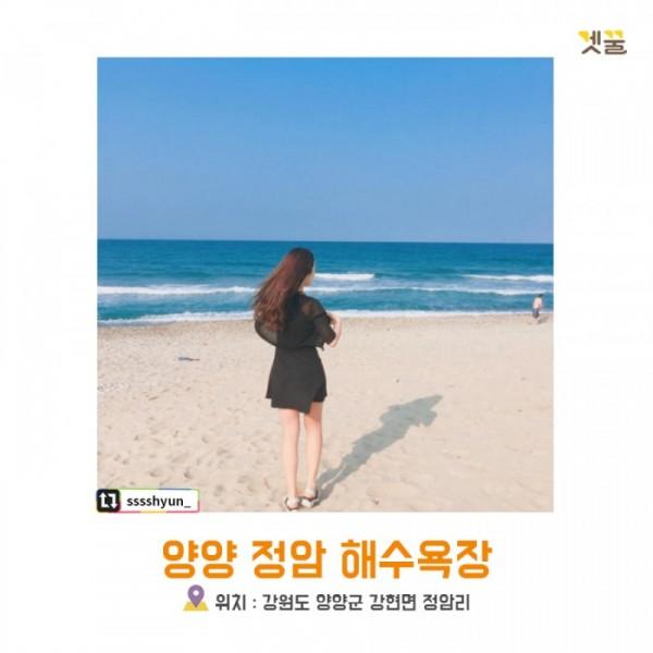 (출처 : 인스타그램 'sssshyun_')