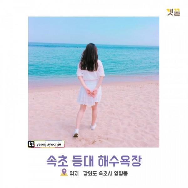 (출처 : 인스타그램 'yeonjuyeonju')