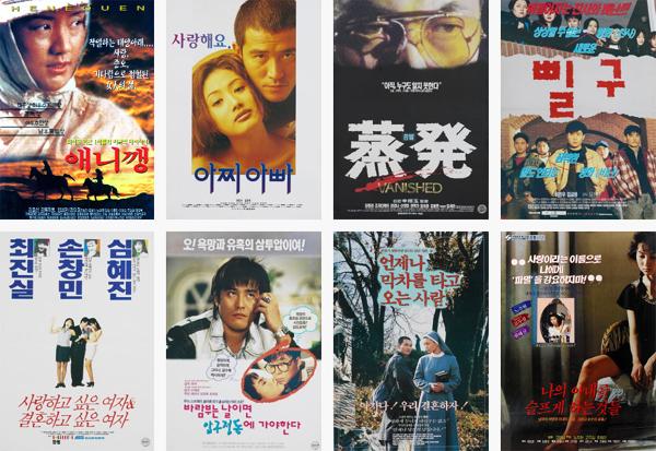▲합동영화사에서 250여편에 이르는 한국영화가 탄생했다
