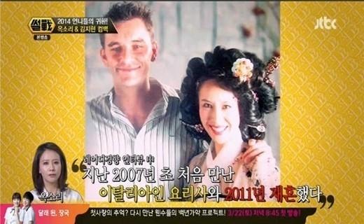 (사진='썰전' 방송화면 캡처)