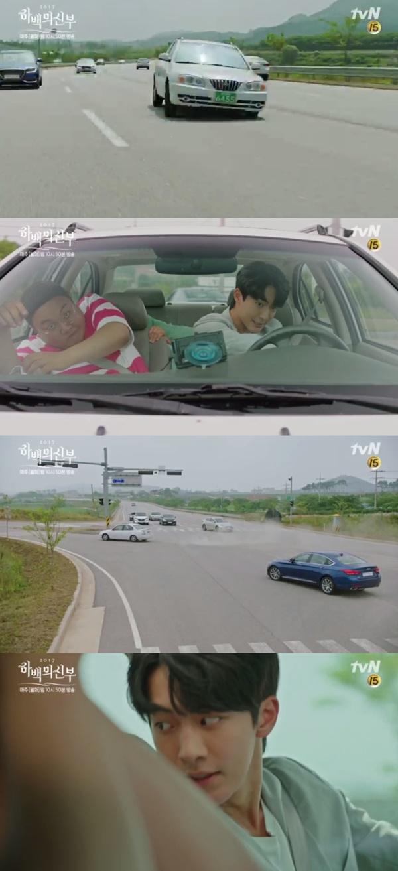 (▲tvN 월화드라마 '하백의 신부')