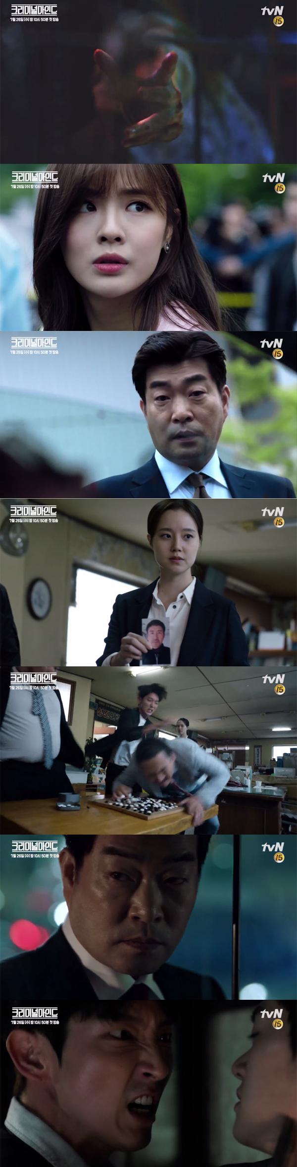 「크리미널 마인드 tvN」的圖片搜尋結果