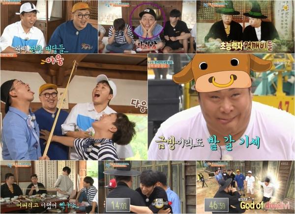 (사진=KBS2 '1박2일' 캡처)