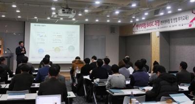 ▲지난 3월 LG유플러스는 충북창조센터와 함께 스타트업을 발굴하는 행사를 진행했다. 사진제공= LG유플러스