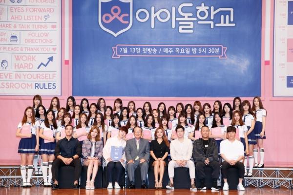 ▲'아이돌학교' 출연진들(사진=CJ E&M)