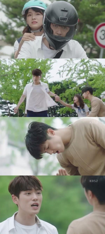 (사진=KBS2 '학교 2017' 캡처)