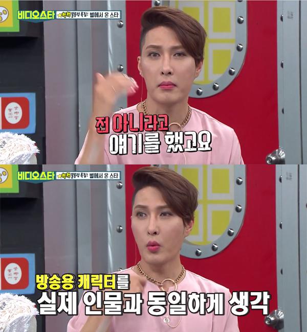 ▲'비디오스타' 김기수(사진=MBC 에브리원)