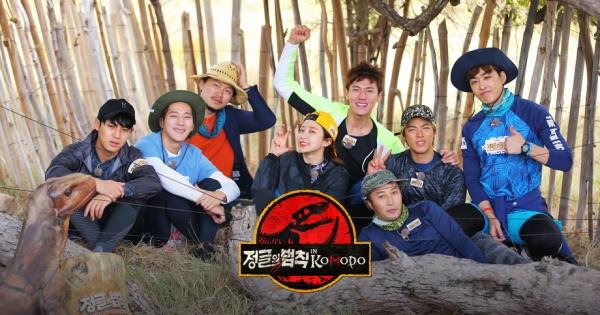 ▲SBS '정글의 법칙'(사진=SBS)