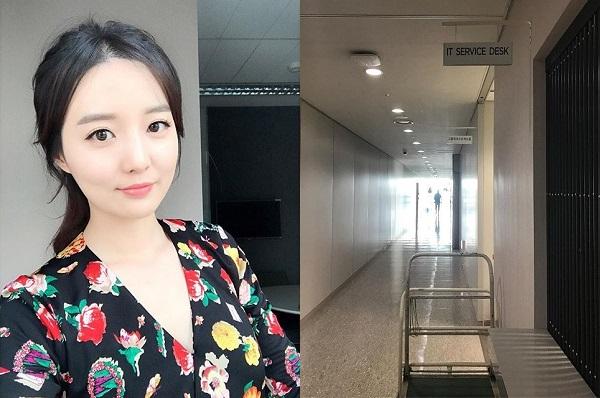 (출처=김소영 아나운서 인스타그램)