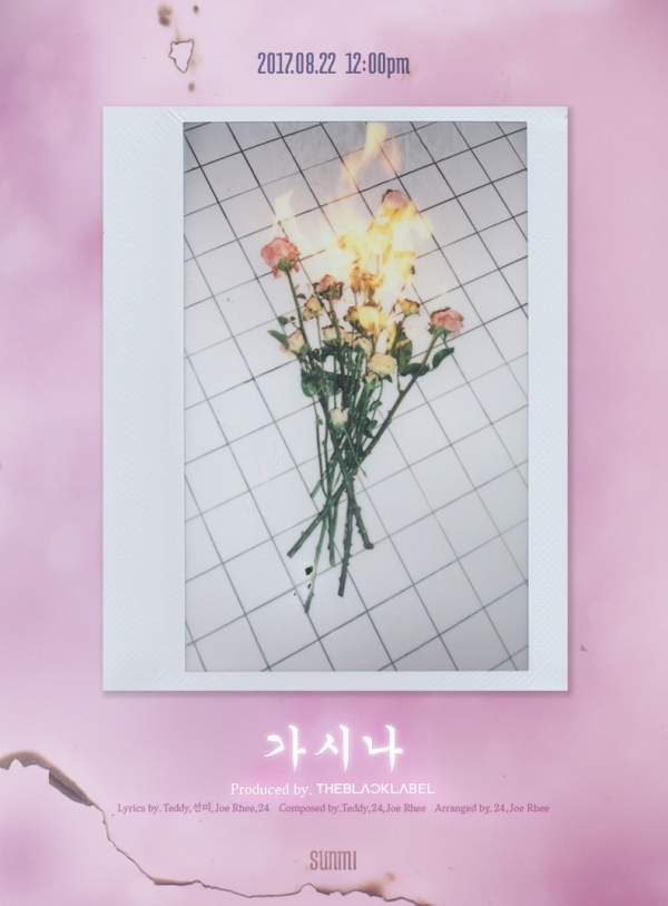 ▲선미 '가시나' 크레딧(사진=메이크어스엔터테인먼트)
