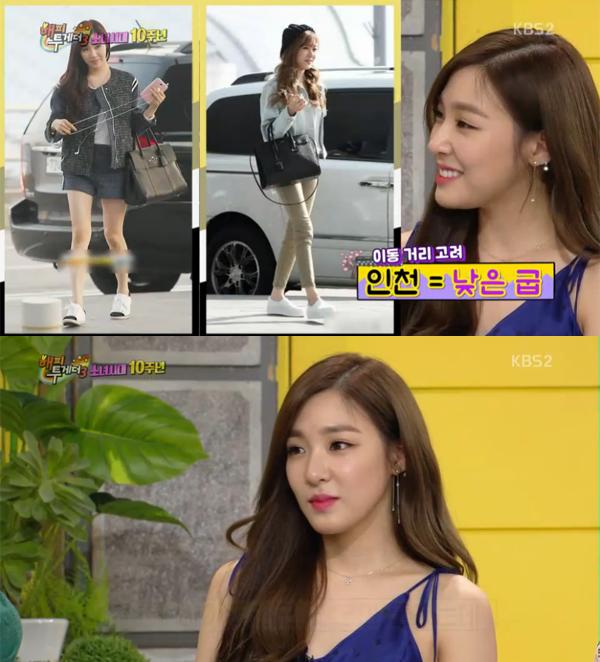 ▲'해피투게더' 소녀시대(사진=KBS2)