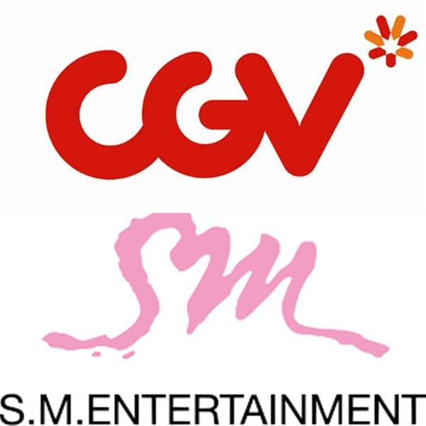 ▲(출처=CJ CGV, SM엔터테인먼트)