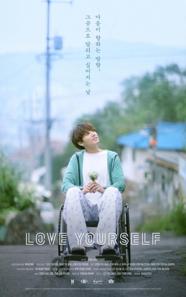 ▲그룹 방탄소년단 '러브 유어셀프' 1차 티저 포스터 (사진=빅히트엔터테인먼트)