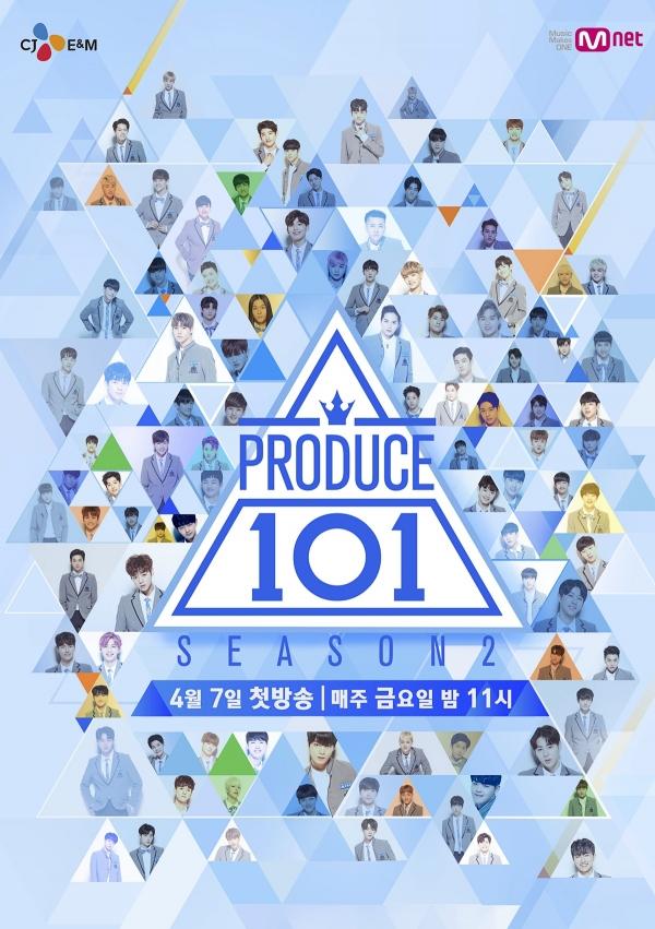 ▲'프로듀스101 시즌2' 공식 포스터(사진=Mnet )
