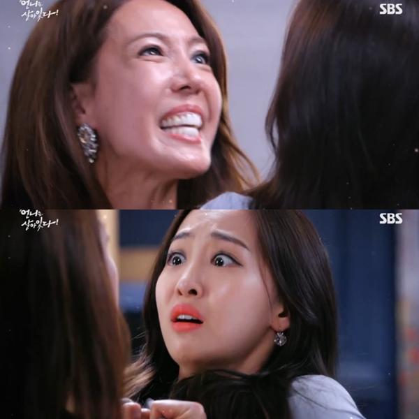 ▲(출처=SBS 토요드라마 '언니는 살아있다' 영상 캡처)