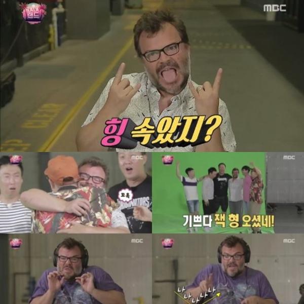 ▲'무한도전' 잭 블랙(출처=MBC '무한도전' 영상 캡처)