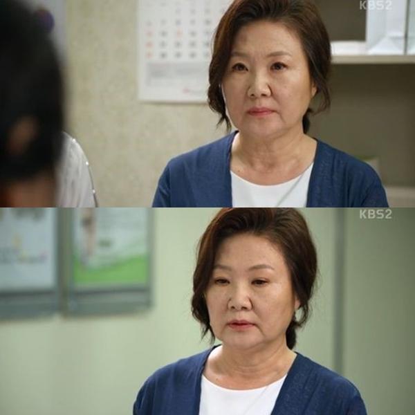 ▲(출처=KBS2 주말드라마 '아버지가 이상해' 영상 캡처)