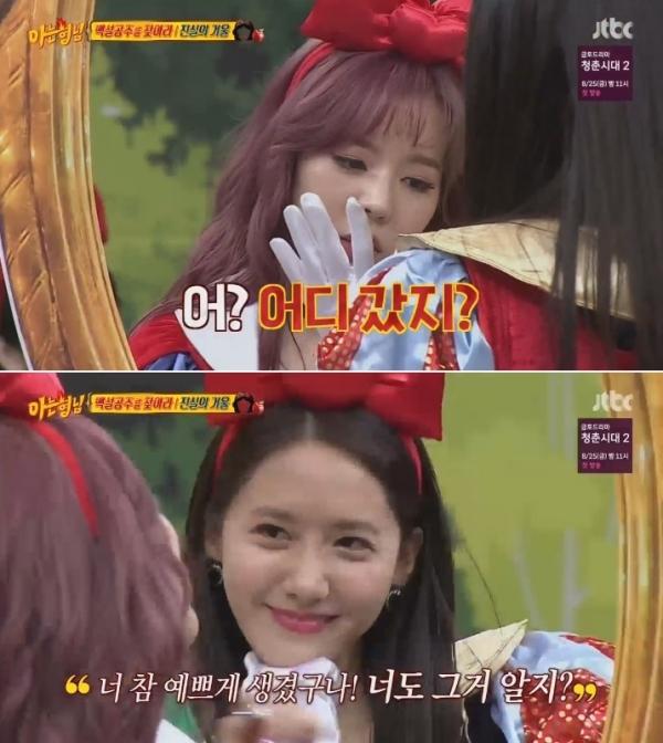 ▲걸그룹 소녀시대 써니(위쪽) 윤아(사진=JTBC '아는형님')