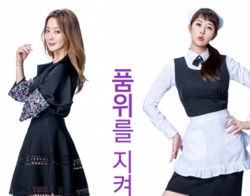 비즈엔터's 초이스…올해의 드라마·예능·배우·방...