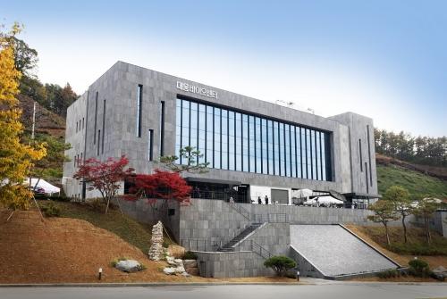 ▲대웅바이오센터 전경