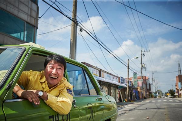 (출처=영화 '택시운전사' 스틸컷)