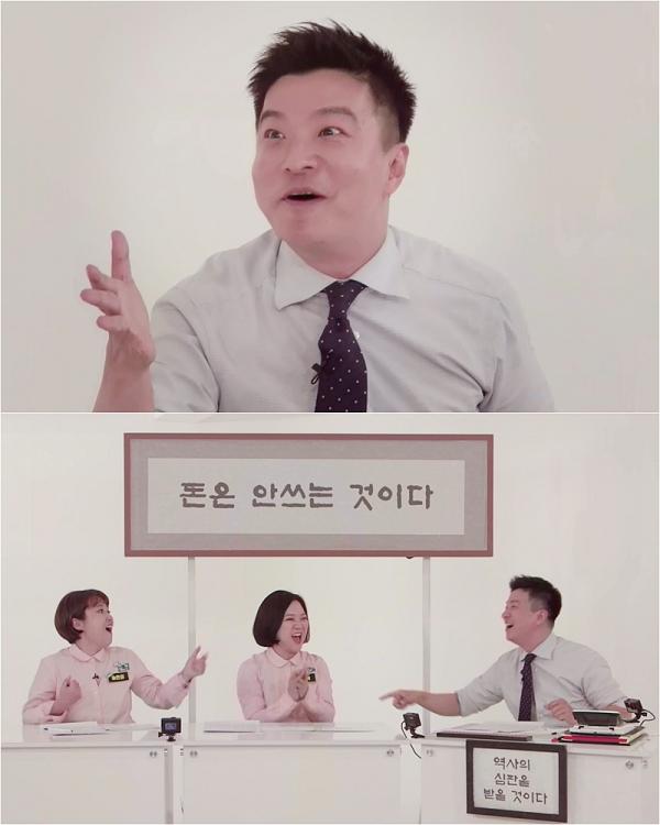 ▲'김생민의 영수증'(사진= 컨텐츠랩 비보+몬스터 유니온)