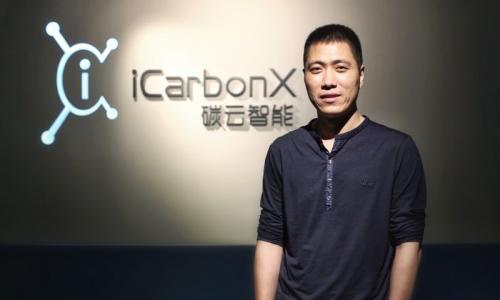 ▲iCarbonX  CEO 준왕. iCarbonX  홈페이지