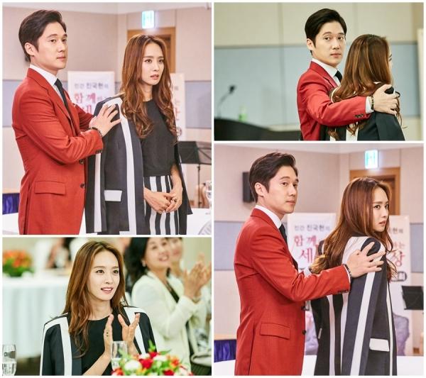 (사진=KBS2 '내 남자의 비밀')