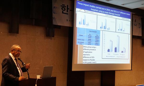 ▲바이오쿠바파르마(BioCubaFarma)의 루이스 에레라 마르티네스(Luis Herrera Martinez) 기술고문이 12일 서울 양재동 엘타워에서 열린
