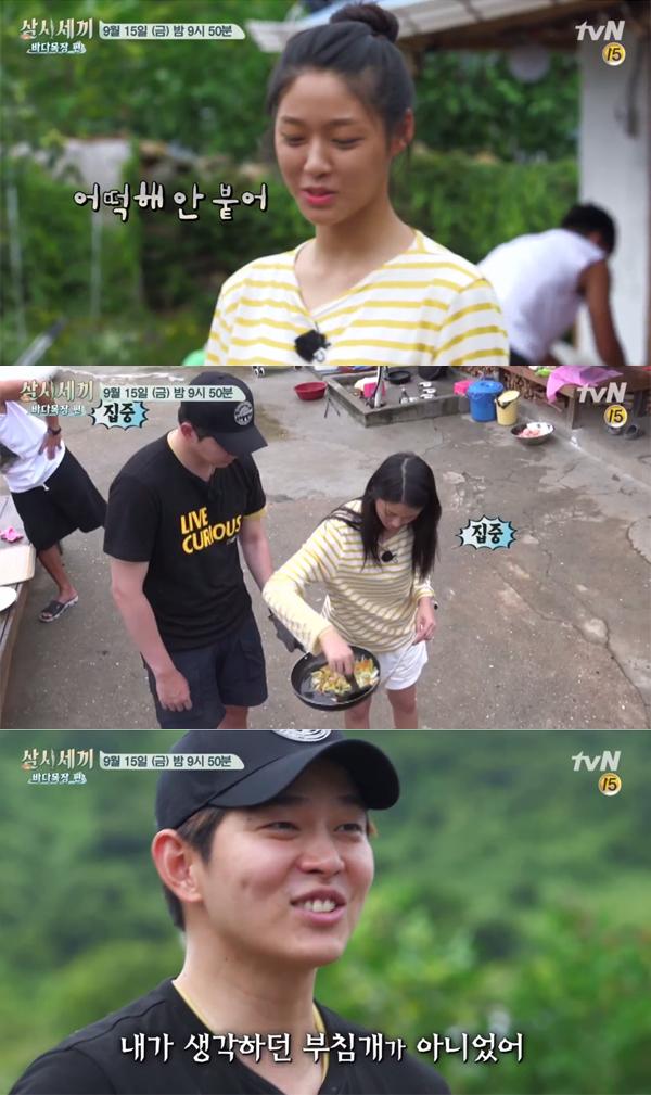 ▲'삼시세끼바다목장' 설현 윤균상(사진=tvN)