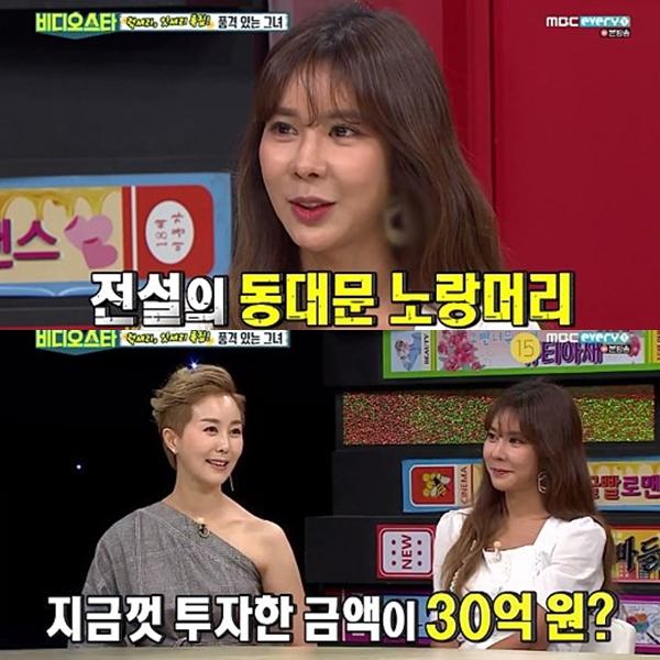 ▲김준희(출처=MBC에브리원 '비디오스타' 영상 캡처)