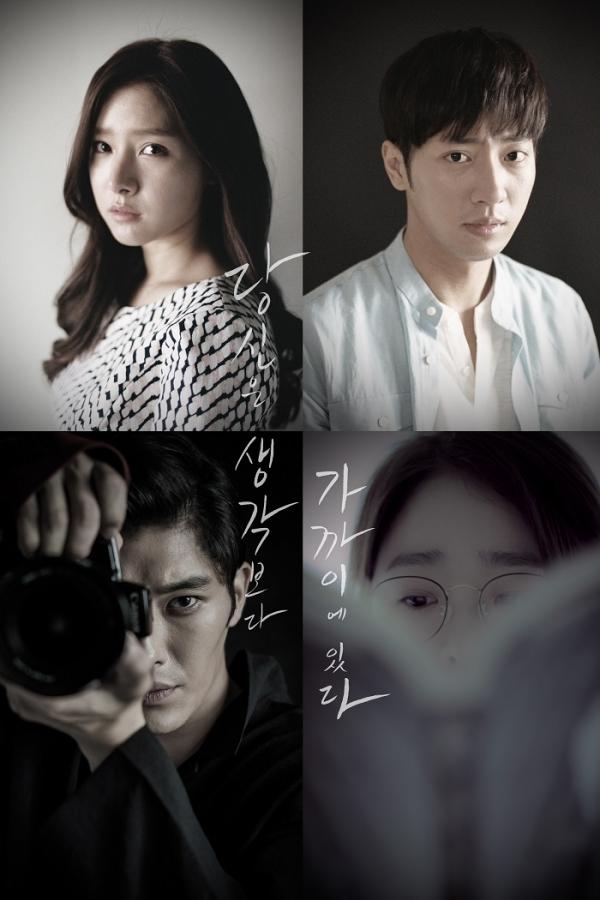 (사진=KBS2 제공)