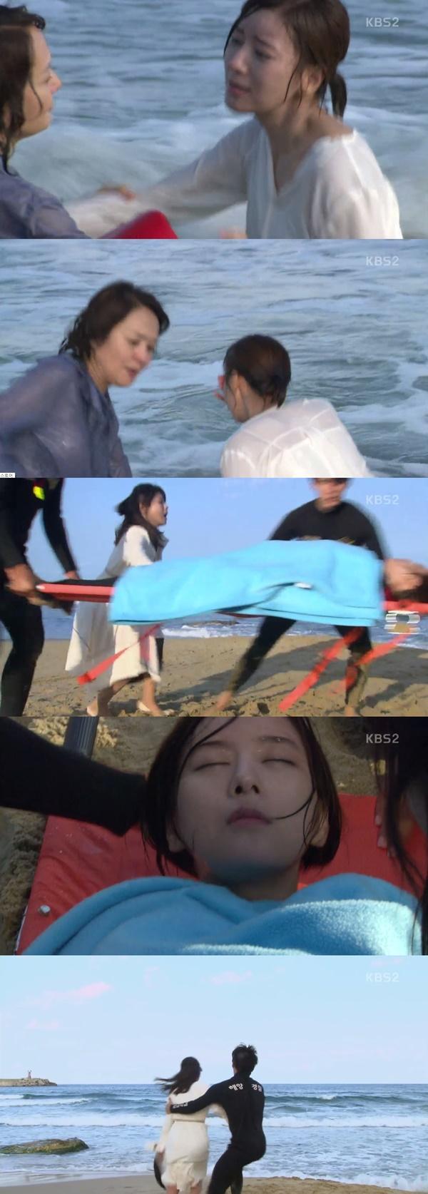 (▲KBS2 일일드라마 '이름없는 여자')