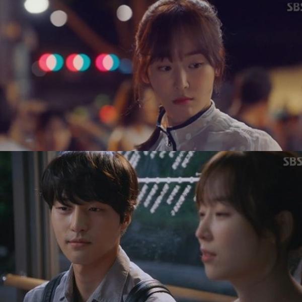 ▲(사진=SBS 월화드라마 '사랑의 온도' 영상 캡처)