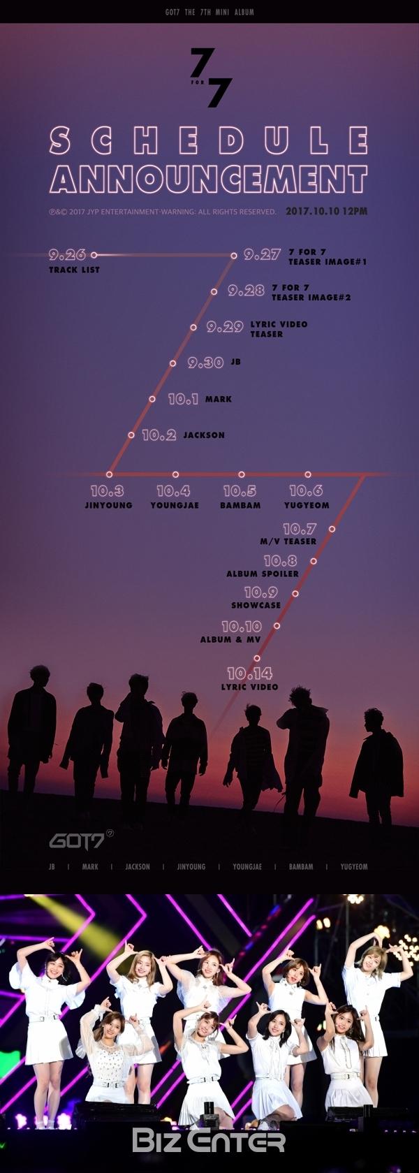 ▲갓세븐 스케줄 공지, 트와이스(사진=JYP엔터테인먼트, 비즈엔터)