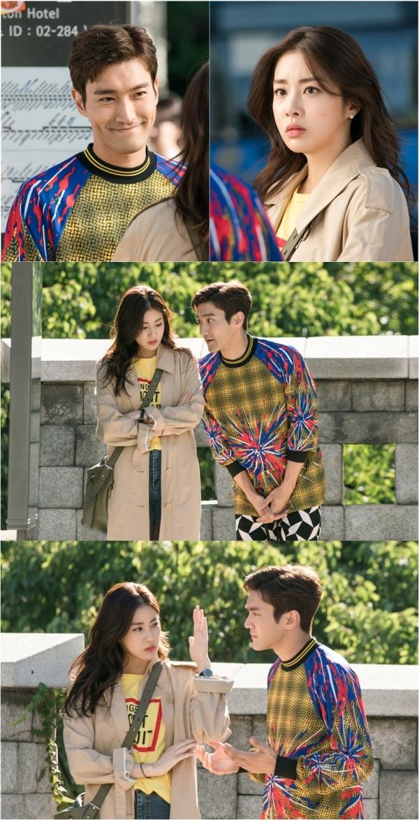 ▲'변혁의 사랑' 최시원 강소라 스틸컷(사진=tvN)