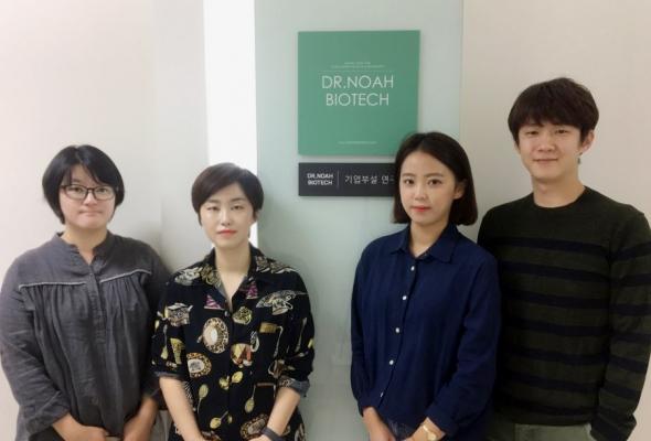 ▲닥터노아 바이오텍 구성원.(좌측부터) 박경미 팀장, 이지현 대표, 임서영 연구원, 박효순 팀장.