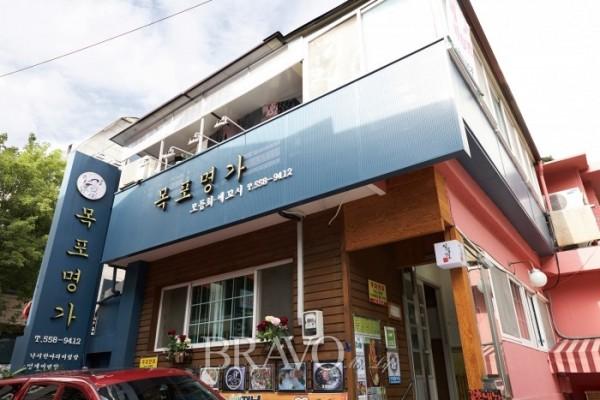 ▲강남구 삼성동에 위치한 '목포명가'(박규민)