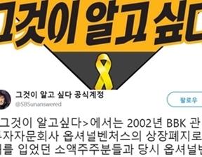 [BZ시선] 시대와 눈 맞춘 방탄소년단 '러브 유어 셀프'