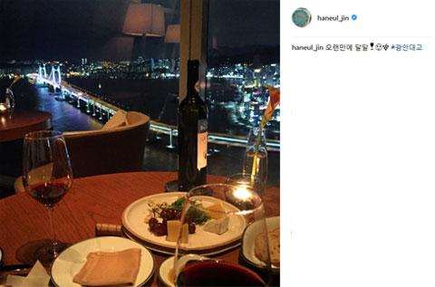 (출처=김하늘 인스타그램)