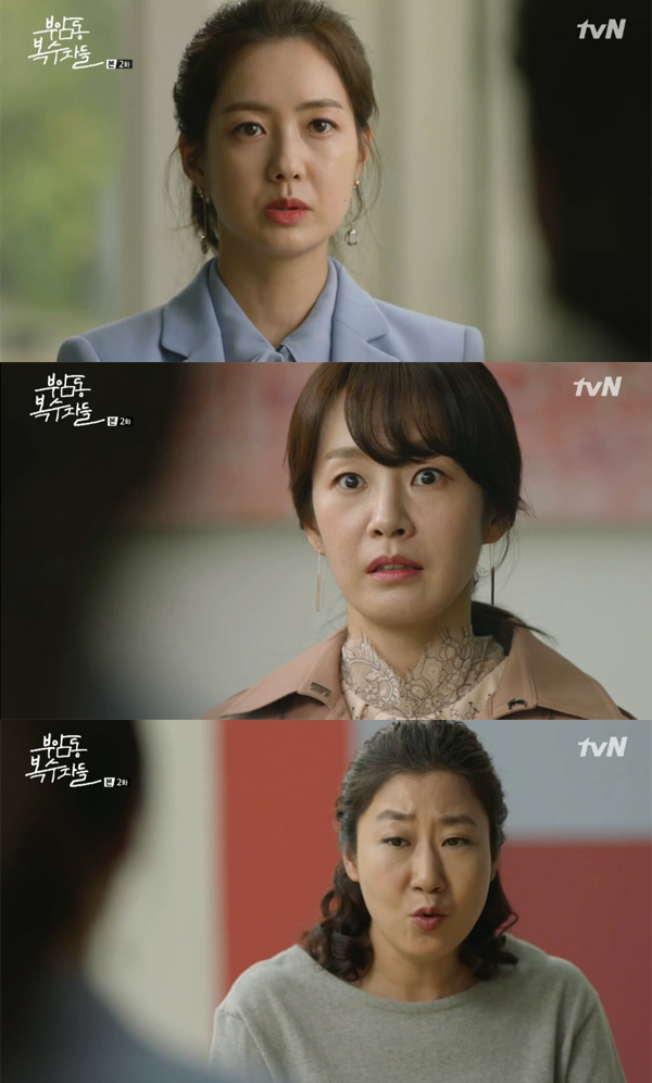 ▲'부암동복수자들' 2회 캡처(사진=tvN)