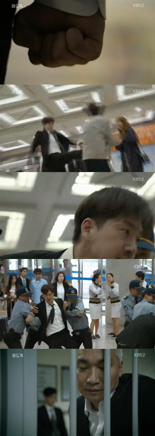 ▲'매드독' 2회 캡처(사진=KBS2)